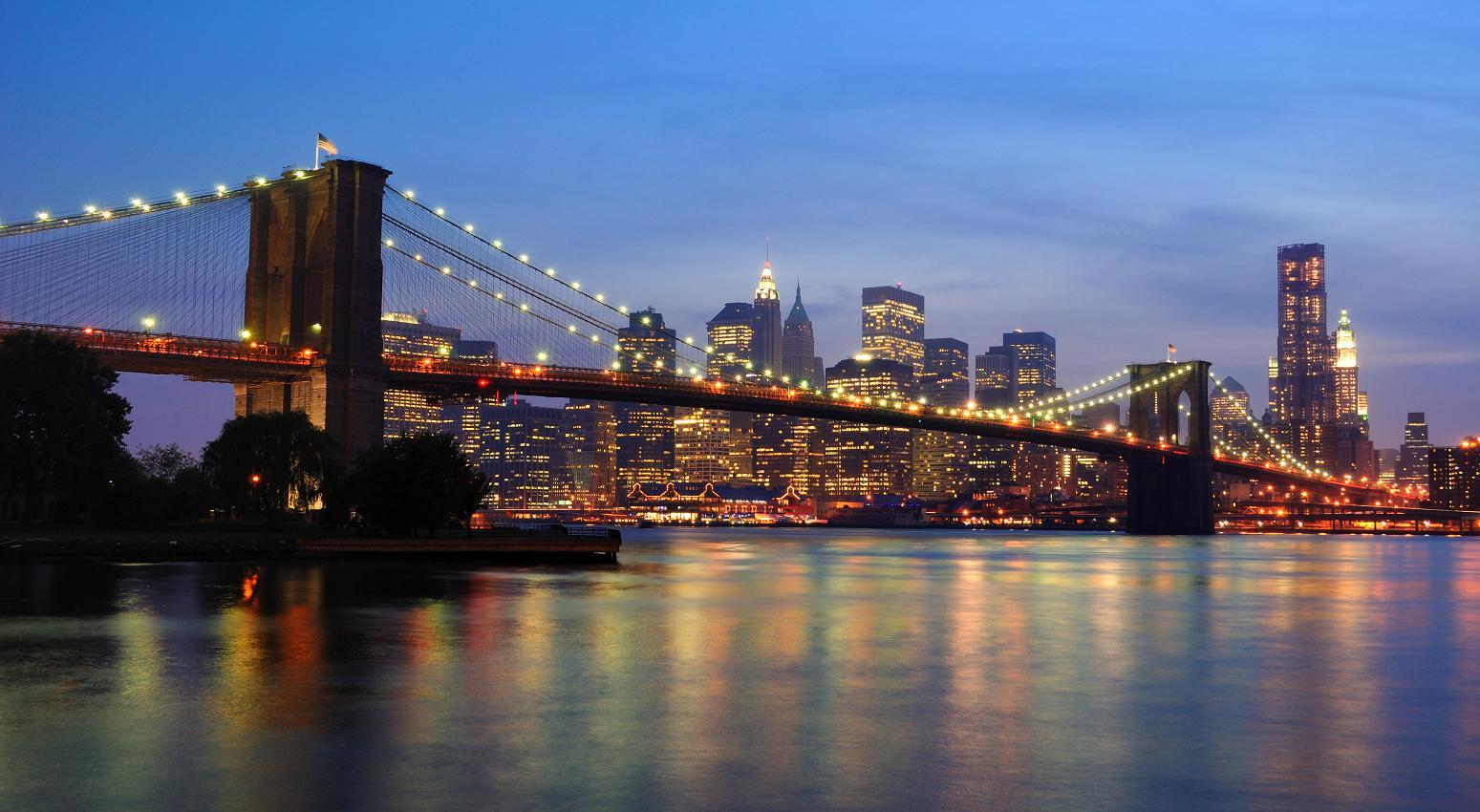 Becas MEC en Nueva York