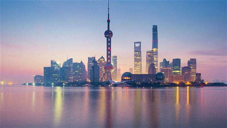 Vista del skyline de Shanghai