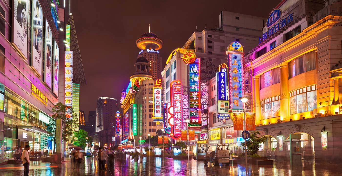 Una de las calles comerciales mas largas del mundo, Nanjing Road.